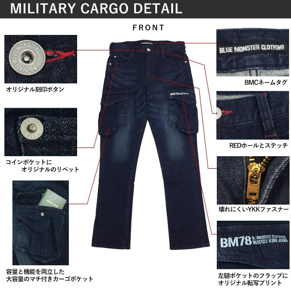 BMC メンズ ワークデニム セットアップ  ワークジャケット/カーゴパンツ上下セット オリジナル ダークブルー/ライトブルー S-5L|bmc-tokyo|07