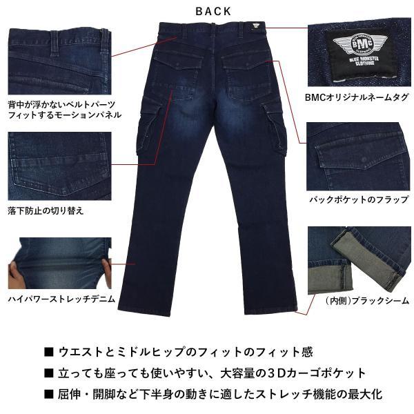 BMC メンズ ワークデニム セットアップ  ワークジャケット/カーゴパンツ上下セット オリジナル ダークブルー/ライトブルー S-5L|bmc-tokyo|08