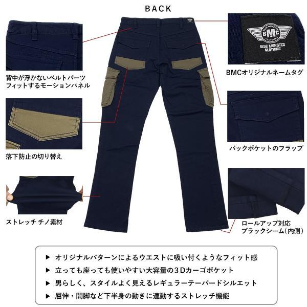 カーゴパンツ メンズ ストレッチ 綿混チノ素材 BMC ワークパンツ クレイジーカラー S-4L|bmc-tokyo|04