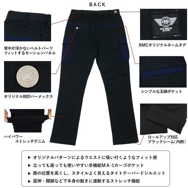 カーゴパンツ メンズ ストレッチ 綿混チノ素材 BMC ワークパンツ クレイジーカラー S-4L|bmc-tokyo|06