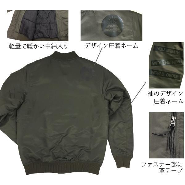 セール MA-1 メンズ BMCオリジナルプリント 中綿入り 撥水 フライトジャケット ミリタリージャケット  ジャンパー ブルゾン おしゃれアウター 3色 M-3L|bmc-tokyo|03