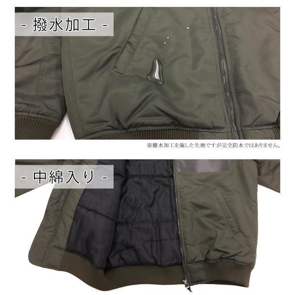 セール MA-1 メンズ BMCオリジナルプリント 中綿入り 撥水 フライトジャケット ミリタリージャケット  ジャンパー ブルゾン おしゃれアウター 3色 M-3L|bmc-tokyo|04