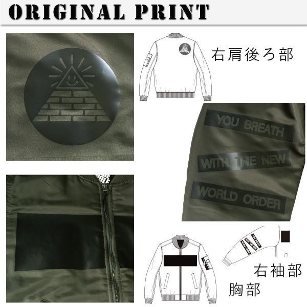 セール MA-1 メンズ BMCオリジナルプリント 中綿入り 撥水 フライトジャケット ミリタリージャケット  ジャンパー ブルゾン おしゃれアウター 3色 M-3L|bmc-tokyo|05