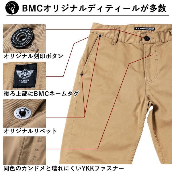 日本製 スマホポケット付きチノパン ストレッチ素材 メンズ BMC RUSH ラッシュ 国産 児島産 チノパンツ ベージュ S-4L|bmc-tokyo|13