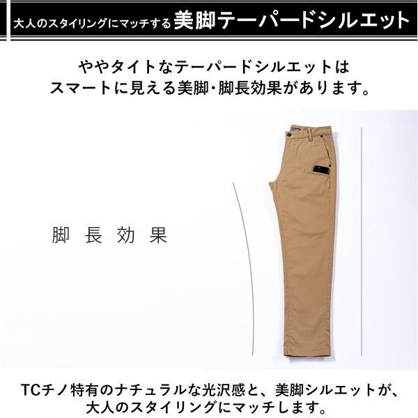 日本製 スマホポケット付きチノパン ストレッチ素材 メンズ BMC RUSH ラッシュ 国産 児島産 チノパンツ ベージュ S-4L|bmc-tokyo|15
