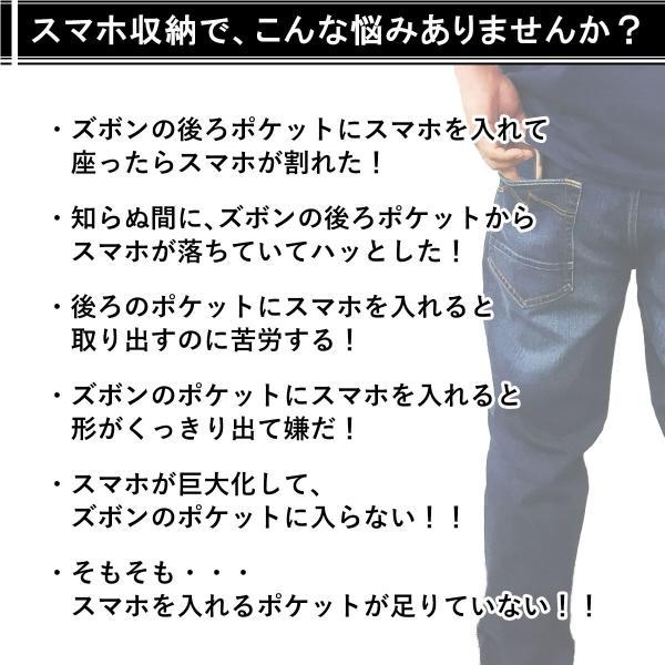 日本製 スマホポケット付きチノパン ストレッチ素材 メンズ BMC RUSH ラッシュ 国産 児島産 チノパンツ ベージュ S-4L|bmc-tokyo|03