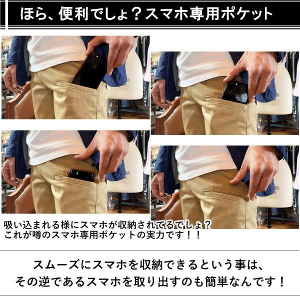 日本製 スマホポケット付きチノパン ストレッチ素材 メンズ BMC RUSH ラッシュ 国産 児島産 チノパンツ ベージュ S-4L|bmc-tokyo|07