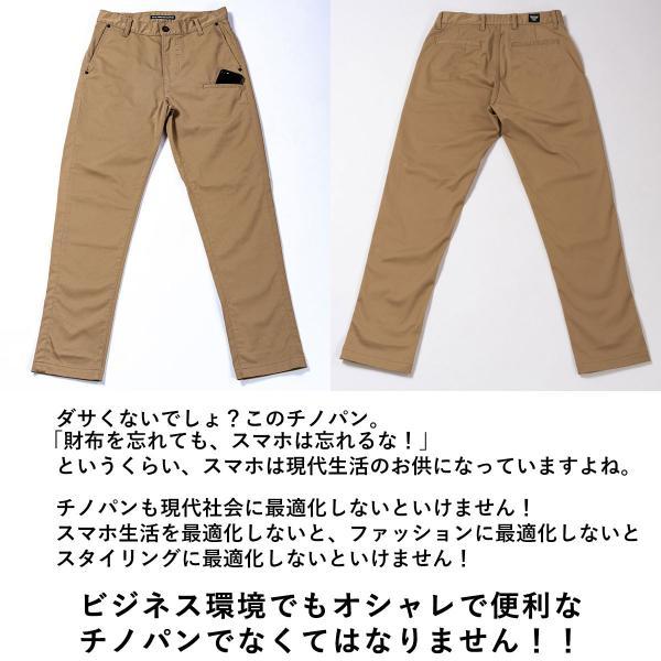 日本製 スマホポケット付きチノパン ストレッチ素材 メンズ BMC RUSH ラッシュ 国産 児島産 チノパンツ ベージュ S-4L|bmc-tokyo|09