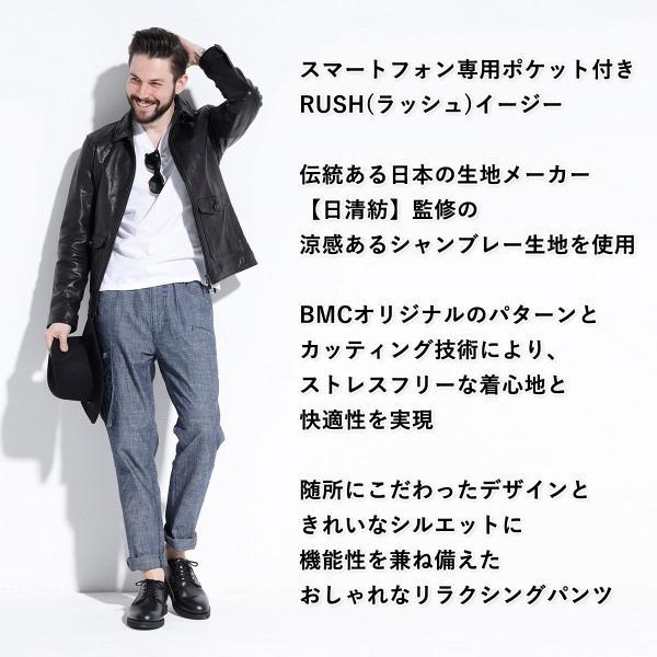 イージーパンツ メンズ BMC 吸水速乾 綿100% ドライタッチ 通気性 RUSHラッシュ スマホポケット付き ワーク カーゴパンツ 2019新作 セール S-4L|bmc-tokyo|02