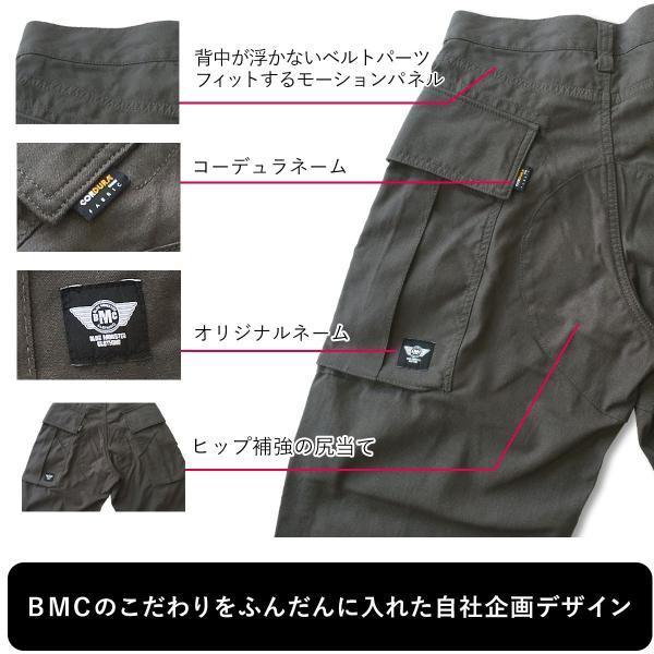 BMC フルハーネス対応 ワークウェア 上下セットアップ スカイプレイヤー アメリカンワイン/キャメル/グレー S-4L bmc-tokyo 07