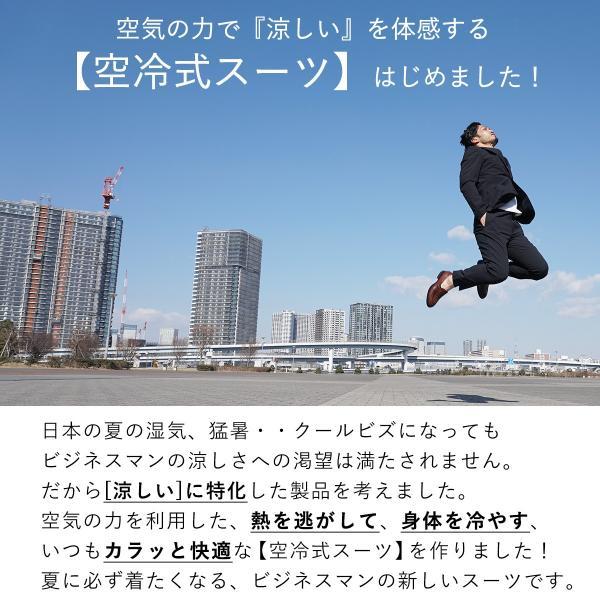 スーツ 上下セットアップ メンズ 吸水速乾 ストレッチ 家庭洗濯 BMC ビジネス オフィス ジャケット パンツ 空冷式スーツ ブラック/ネイビー/グレー M-LL bmc-tokyo 02