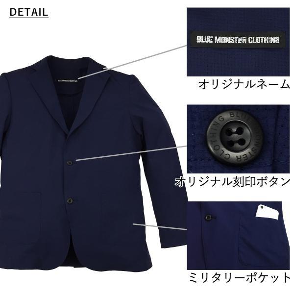 スーツ 上下セットアップ メンズ 吸水速乾 ストレッチ 家庭洗濯 BMC ビジネス オフィス ジャケット パンツ 空冷式スーツ ブラック/ネイビー/グレー M-LL bmc-tokyo 04