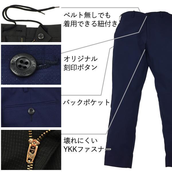 スーツ 上下セットアップ メンズ 吸水速乾 ストレッチ 家庭洗濯 BMC ビジネス オフィス ジャケット パンツ 空冷式スーツ ブラック/ネイビー/グレー M-LL bmc-tokyo 05