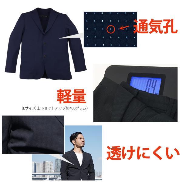 スーツ 上下セットアップ メンズ 吸水速乾 ストレッチ 家庭洗濯 BMC ビジネス オフィス ジャケット パンツ 空冷式スーツ ブラック/ネイビー/グレー M-LL bmc-tokyo 06