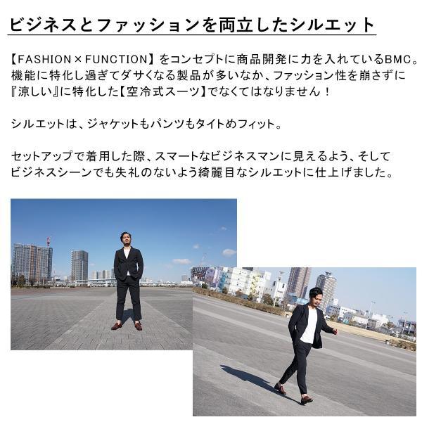 スーツ 上下セットアップ メンズ 吸水速乾 ストレッチ 家庭洗濯 BMC ビジネス オフィス ジャケット パンツ 空冷式スーツ ブラック/ネイビー/グレー M-LL bmc-tokyo 08
