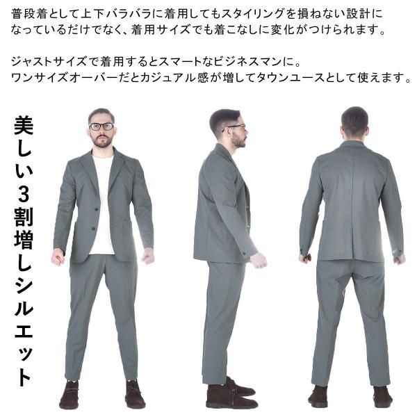 スーツ 上下セットアップ メンズ 吸水速乾 ストレッチ 家庭洗濯 BMC ビジネス オフィス ジャケット パンツ 空冷式スーツ ブラック/ネイビー/グレー M-LL bmc-tokyo 09