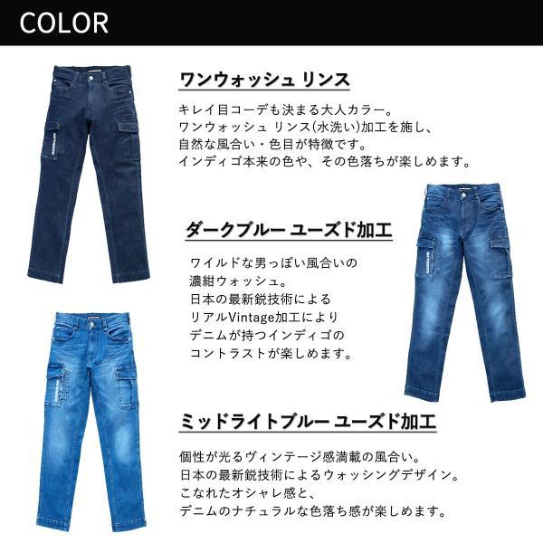 完売 カーゴパンツ メンズ ワークパンツ アーバンカーゴ ストレッチデニム ワンウォッシュ ダークブルー ライトブルー S-XL BMC|bmc-tokyo|05