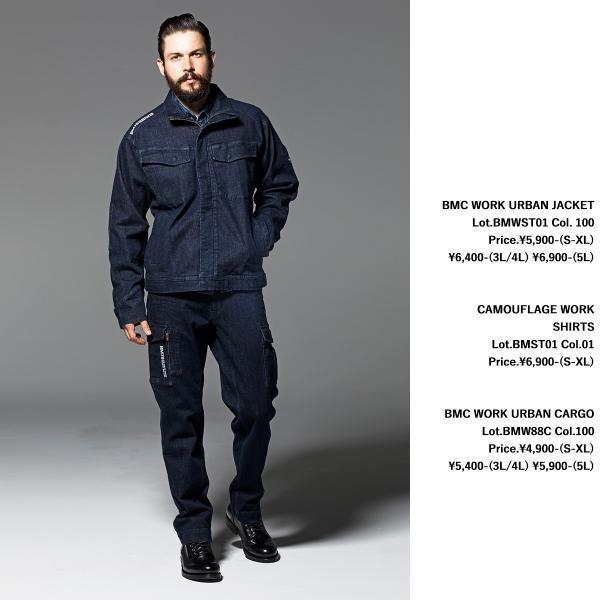 完売 カーゴパンツ メンズ ワークパンツ アーバンカーゴ ストレッチデニム ワンウォッシュ ダークブルー ライトブルー S-XL BMC|bmc-tokyo|06
