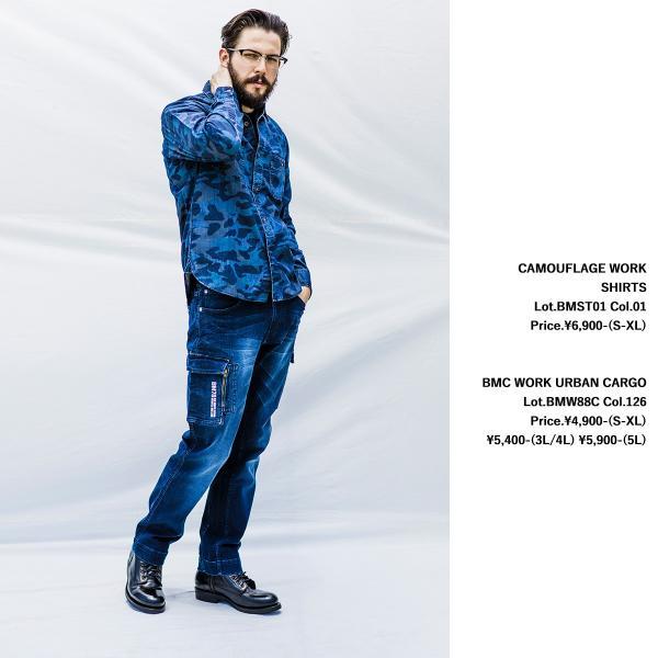 完売 カーゴパンツ メンズ ワークパンツ アーバンカーゴ ストレッチデニム ワンウォッシュ ダークブルー ライトブルー S-XL BMC|bmc-tokyo|07