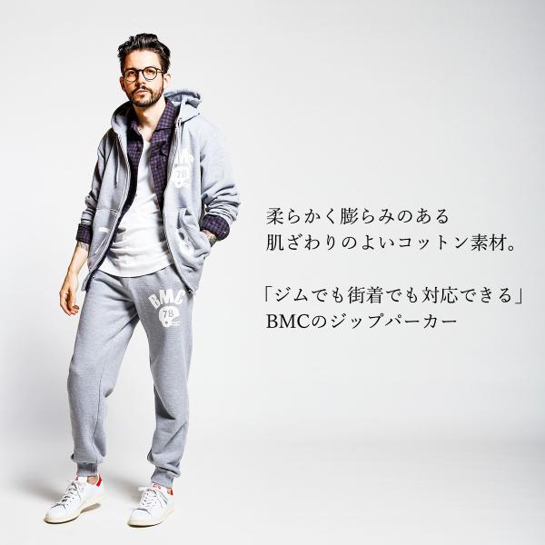 セール ジップパーカー メンズ 柔らかな裏毛コットン素材 オリジナルプリント グレー/ブラック黒 S-XL BMC bmc-tokyo 02