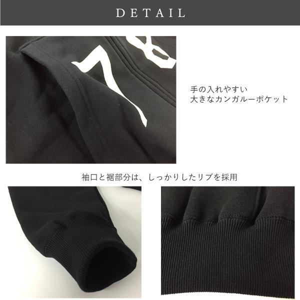 セール ジップパーカー メンズ 柔らかな裏毛コットン素材 オリジナルプリント グレー/ブラック黒 S-XL BMC bmc-tokyo 03