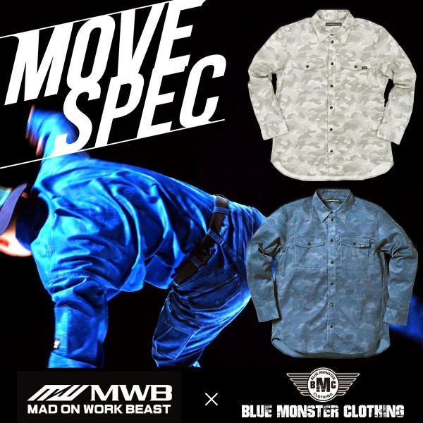 MWB×BMC ワークシャツ メンズ 長袖 ストレッチデニム 作業服カモフラージュ柄 ネイビー シルバーグレー M-3L|bmc-tokyo
