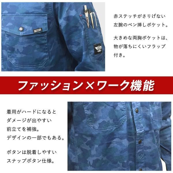 MWB×BMC ワークシャツ メンズ 長袖 ストレッチデニム 作業服カモフラージュ柄 ネイビー シルバーグレー M-3L|bmc-tokyo|02