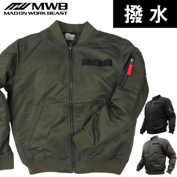 MWB MA-1 フライトジャケット メンズ ミリタリー ワークジャケット  作業着 作業用アウター BMC監修 ブラック M-3L|bmc-tokyo