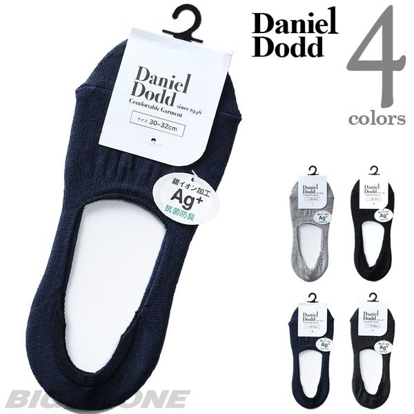 大きいサイズメンズDANIELDODD抗菌防臭フットカバーソックス靴下azsk-209036