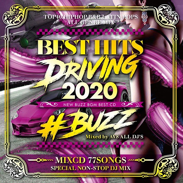 送料無料 MIXCD - BEST HITS DRIVING 2020 -NEW BUZZ BGM BEST CD- 《洋楽 Mix CD/洋楽 CD》《 GND-009 /メーカー直送/輸入盤/正規品》|bmpstore