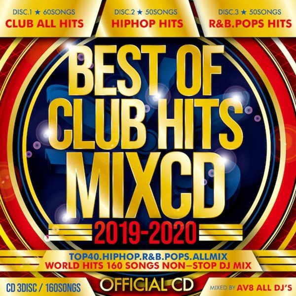 MIXCD - BEST OF CLUB HITS 2019-2020 -OFFICIAL MIXCD-《洋楽 Mix CD/洋楽 CD》《 HIT-007 /メーカー直送/輸入盤/正規品》 bmpstore