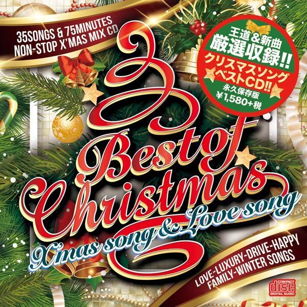 最新 クリスマスソング CD + DVD特典付き BEST OF CHRISTMAS -X'mas song & Love song 送料無料 洋楽 Mix CD BGM MER-003 004 メーカー直送 輸入盤 正規品|bmpstore