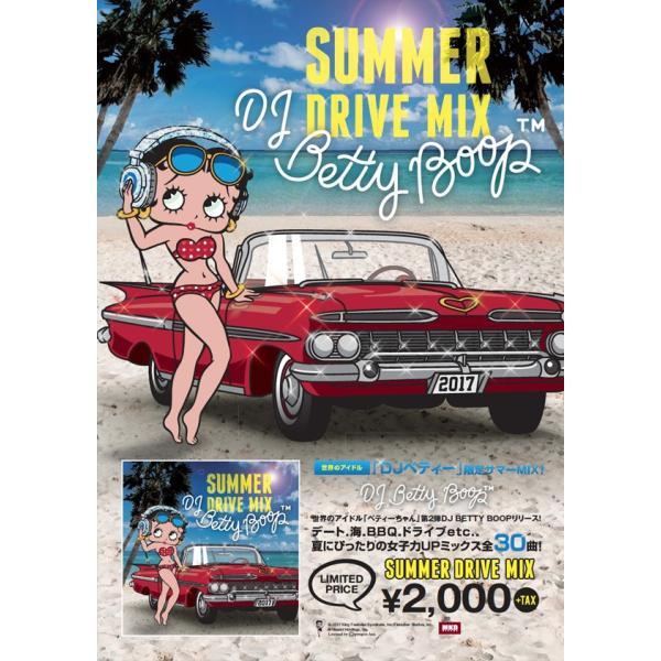《送料無料/MIXCD/MKDR-0040》DJ BETTY BOOP -SUMMER DRIVE MIX- 《洋楽 MixCD /洋楽 CD》《メーカー直送/正規品》|bmpstore|02