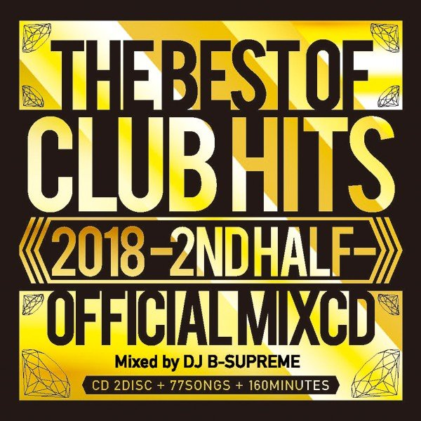 《送料無料/MIXCD》2018 THE BEST OF CLUB HITS -2ND HALF- OFFICIAL MIXCD《洋楽 Mix CD/洋楽 CD》《MKDR-0055/メーカー直送/正規品》|bmpstore