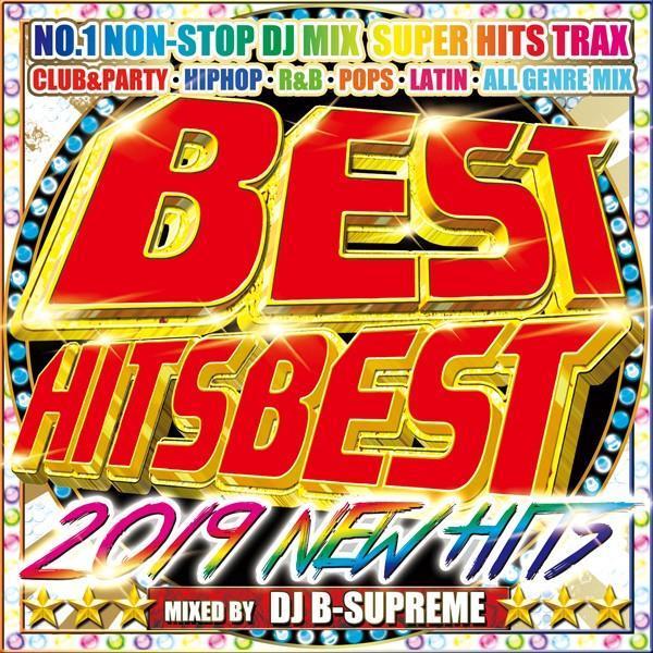 -送料無料 - BEST HITS BEST 2019 NEW HITS -《洋楽 Mix CD/洋楽 CD》《 MKDR-0057 / メーカー直送 / 正規品》|bmpstore