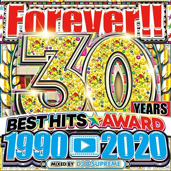 MIXCD -送料無料 - 30 YEARS BEST HITS AWARD 1990-2020 《洋楽 Mix CD/洋楽 CD》《 MKDR-0072 / メーカー直送 / 正規品》|bmpstore
