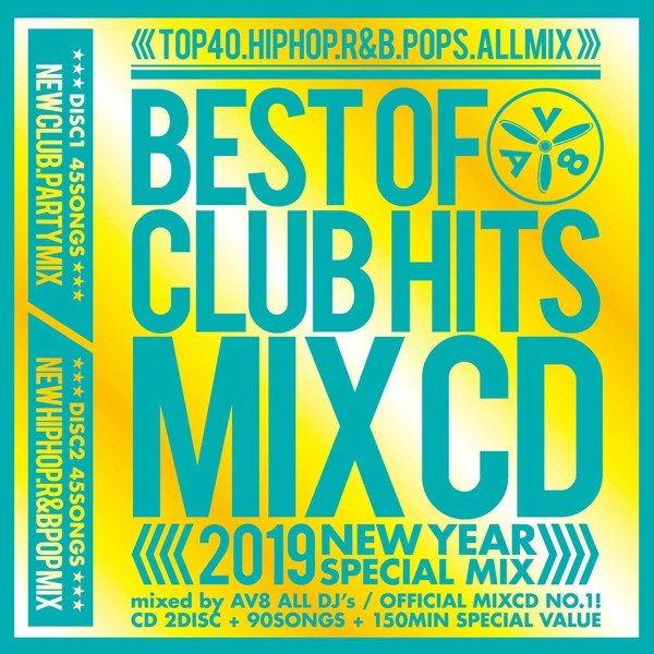 - BEST OF CLUB HITS MIXCD 2019 NEW YEAR SPECIAL MIX - OFFICIAL MIXCD《洋楽 Mix CD/洋楽 CD》《NEW-003/メーカー直送/輸入盤/正規品》 bmpstore