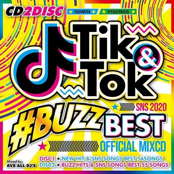 送料無料 MIXCD - TIK&TOK -2020 SNS BUZZ BEST- OFFICIAL MIXCD《洋楽 Mix CD/洋楽 CD》《 OKT-005 /メーカー直送/輸入盤/正規品》