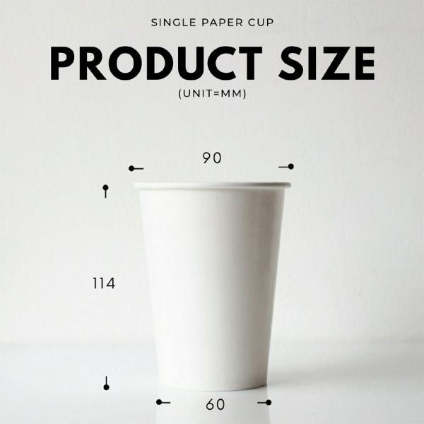 テイクアウト 紙コップ 耐熱白無地 90mm口径12オンス 紙カップ 1000個|bmt-store|03