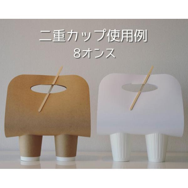 紙コップ クリアカップ お持ち帰り おしゃれ テイクアウト バッグ ホワイト 200枚 bmt-store 02