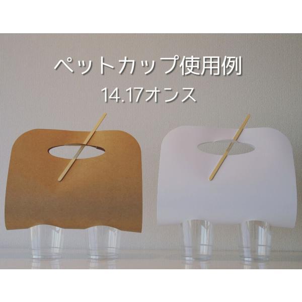 紙コップ クリアカップ お持ち帰り おしゃれ テイクアウト バッグ ホワイト 200枚 bmt-store 03