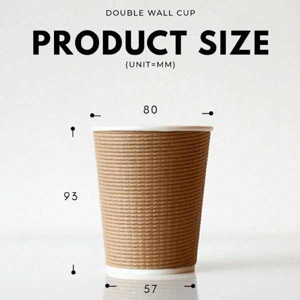 紙コップ 蓋付き 断熱エコクラフト2重8オンス 紙カップ &ホット用白蓋 100個セット EC04|bmt-store|07