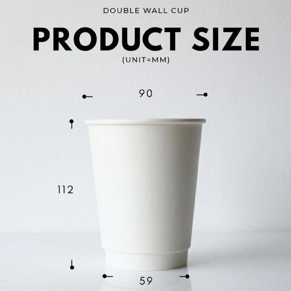 テイクアウト 紙コップ 断熱ホワイト二重12オンス 紙カップ 1000個|bmt-store|05