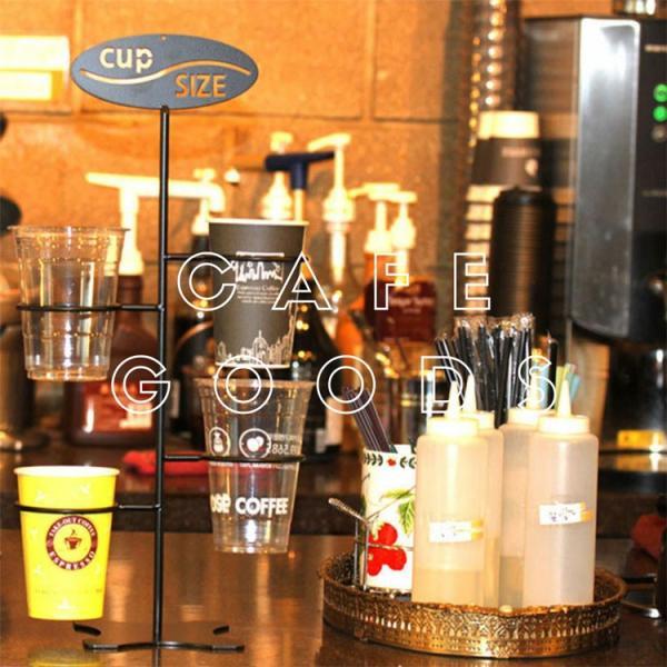 紙コップ テイクアウト おしゃれ クリアカップ カフェグッズ カップサイズ ディスペンサー ワイヤー 4口用 Cuffy-I773|bmt-store