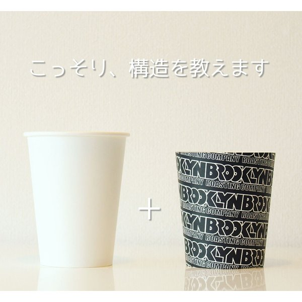 紙コップ オリジナル断熱二重 12オンス|bmt-store|04