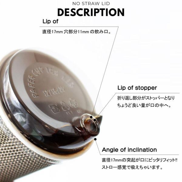 紙コップ 紙カップ ノーストロー蓋 90mm口径用 透明 bmt-store 02