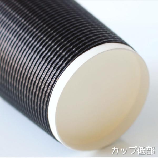 紙コップ 断熱エコブラック8オンス 紙カップ 150個 EC106|bmt-store|07