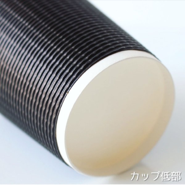 テイクアウト 紙コップ 断熱エコブラック16オンス 紙カップ 500個|bmt-store|06