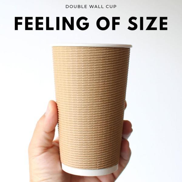 テイクアウト 紙コップ 断熱エコクラフト二重16オンス 紙カップ 500個|bmt-store|05
