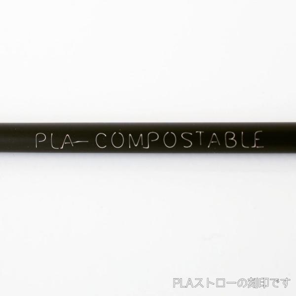 生分解 PLAストロー エコストロー ブラック 5000本|bmt-store|03